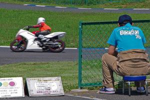 E_kasumi_r15b_w81