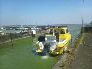 Kasumi_boat_w64
