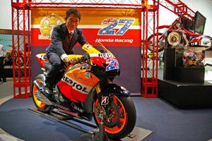 2011tokyo_motor_show_rc211v