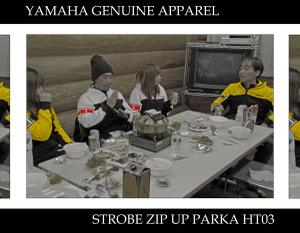 Yamaha_strobe_zip_up_parka_