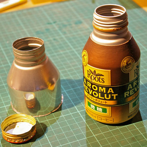 Aroma_bottle_w57