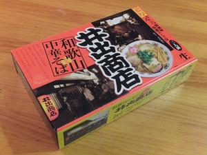 Wakayama_ramen1_w80_2
