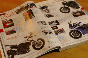2013_yamaha_custom_parts