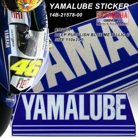 Yamalube_sticker_blue