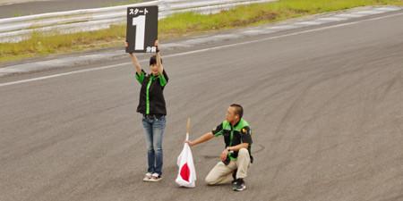 130928_race_001_start