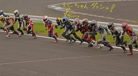 130928_race_008_start_ml