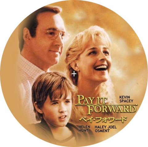 Pay_it_forward_2