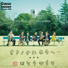 Goosehouse_otononaruhouhe_w48