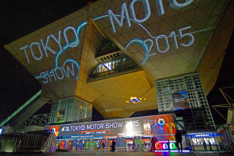 2015tokyo_motor_show_pm499w